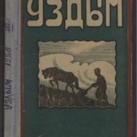 3ok23883_1926_n_1.pdf