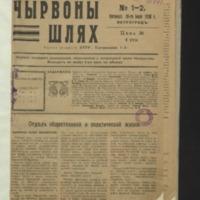 3ok12771_1918_n_1-2.pdf
