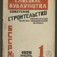 3ok12843_1929_n_1.pdf