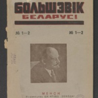 3ok2600_1935_n_1-2.pdf