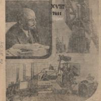 n_1_1933.pdf