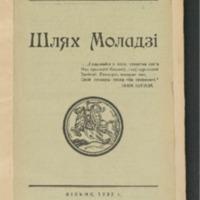 19in2726_1932_n_1.pdf