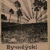 1930_1.pdf