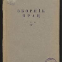 3ok377_1936_t_4.pdf