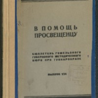 3ok10399_1926_n_8.pdf