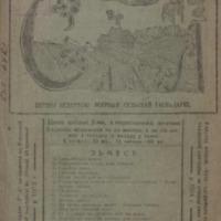 kn_2_1920.pdf