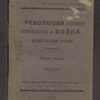 3ok27222_sb_1_1920.pdf