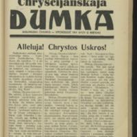 3ok2642_1938_n_11.pdf
