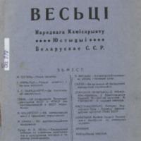 1927_n_1.pdf