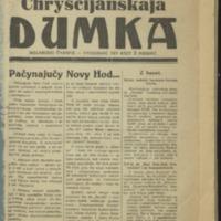 3ok2642_1938_n_01.pdf