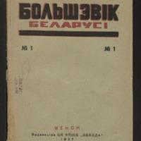 3ok2600_1937_n_1.pdf