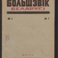 3ok2600_1939_n_1.pdf