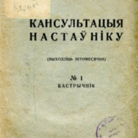3ok9647_1937_n_1.pdf