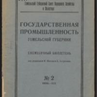 3ok10486_1925_n_2.pdf