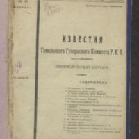 3ok11491_1922_n_19.pdf
