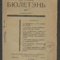 3ok9243_1932_n_1.pdf
