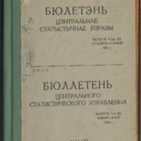 3ok29283_1926_n_1.pdf