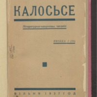 19in2319_1937_kn_1.pdf