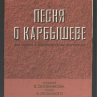 bn585.pdf