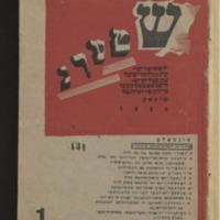 3ok17586_1935_n_1.pdf