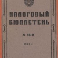 01_1926.pdf