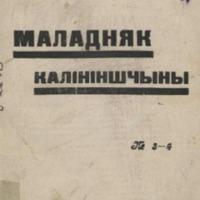 n_3-4_1926.pdf