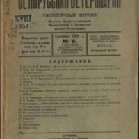 3ok10007_n_6_1926.pdf