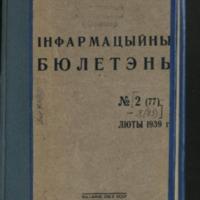 3ok10618_1939_n_2.pdf