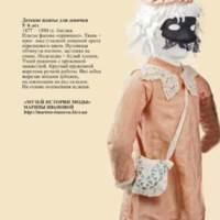 Детское платье для девочки 5-6 лет.jpg