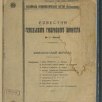 3ok11491_1920_n_1.pdf