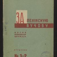 3ok10521_1933_n_1-2.pdf