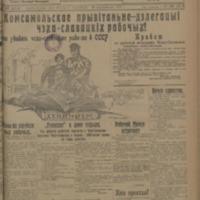 n_66_1925.pdf