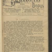 19in1977_1934_n_1.pdf