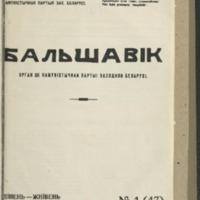 3ok10279_1934_n_1.pdf