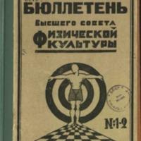 3ok10372_1925_1-2.pdf