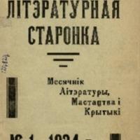 is001470_n_1_1934.pdf