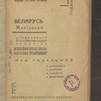 3ok10011_1932_n_1.pdf