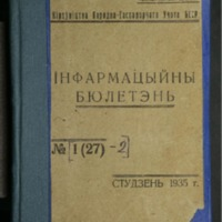 3ok10618_1935_n_1.pdf