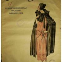 n_1_1923_WM.pdf