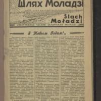 19in2726_1939_n_1.pdf