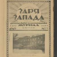 14n_44_1919_n_1.pdf