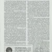 3ОК2069_WM.pdf
