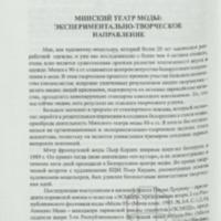 1Ба347811_WM.pdf
