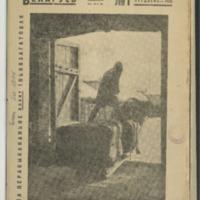 3ok242_1932_n_01.pdf