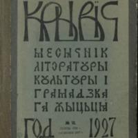Крывіч, 1927