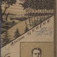 n_1_1923.pdf