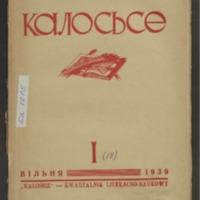 19in2319_1939_n_1.pdf