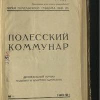 3ok11491_1926_n_1.pdf