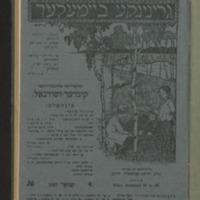 3ok16054_1927_n_4.pdf