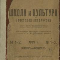3ok12807_1921_n_1-2.pdf